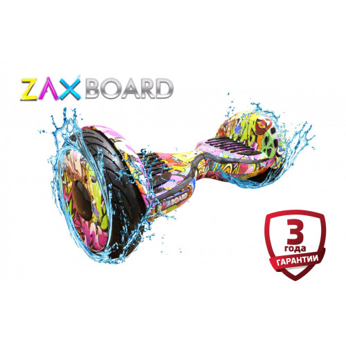 Гироскутер ZAXBOARD ZX-11 PRO Фиолет граффити